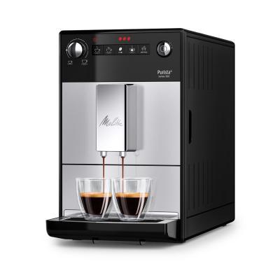 Machine à café broyeur Melitta Purista F230-101
